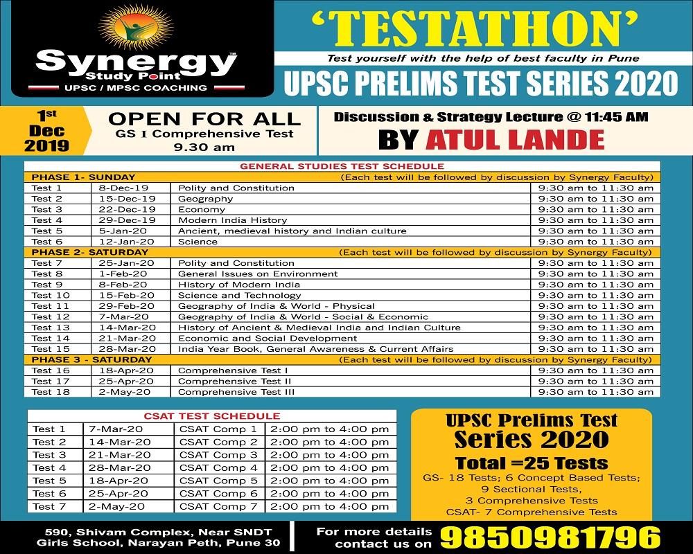 UPSC exam,IAS Exam,ias academy,Civil Service Exam,Civil